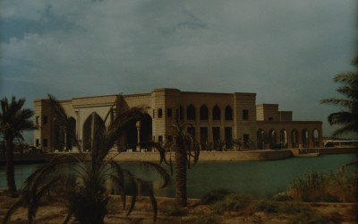 A postcard picture of one of Saddam's palaces.